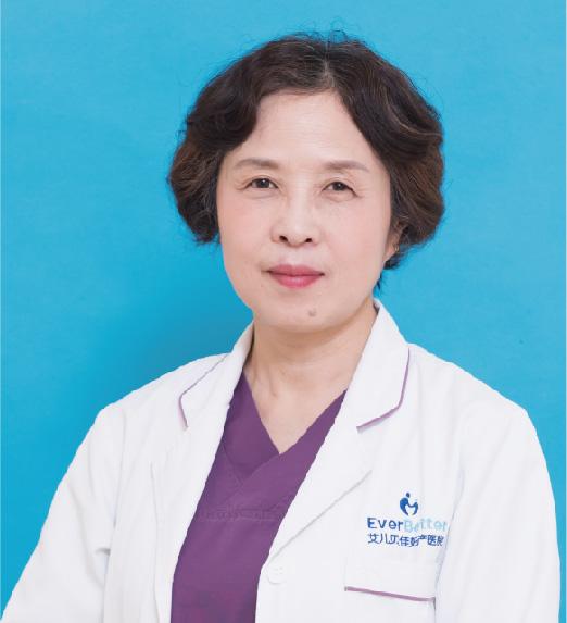 妇科女性医院头像__上海艾儿贝佳妇产科医院